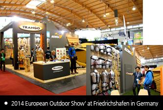 2014. 07 Outdoor Show (독일, 프리드리스하펜)