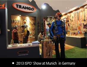 2013 ISPO' Show at Munich  in Germany